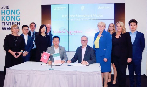 Huanying International (Asia) Limited at Hong Kong FinTech Week